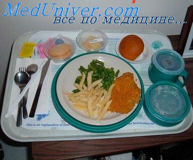 диета первый стол что можно есть скачать