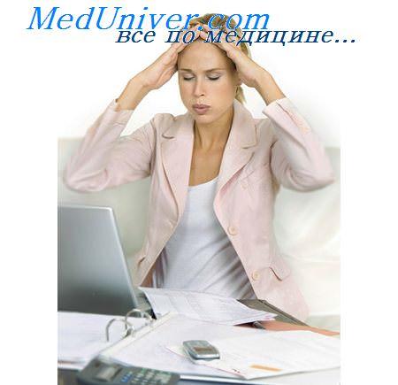 Рецидивирующие головные боли это thumbnail