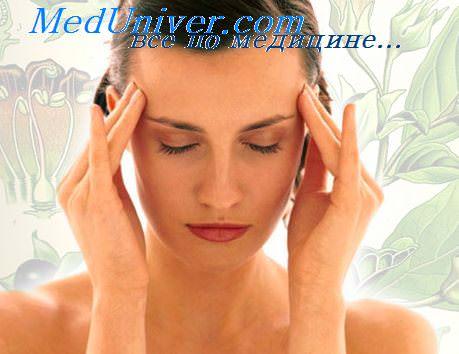 Амитриптилин при мигрени