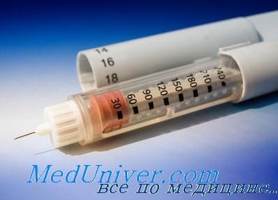 рецепт инсулина на латинском