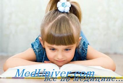 развитие ребенка и его внимание