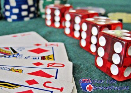 Азартные игры в борьбе с депрессией