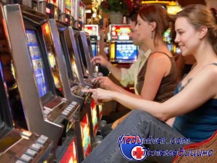 Азартные игры и женщины