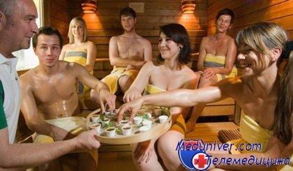 film-rizhaya-erik-otdihaet-s-druzyami-v-saune