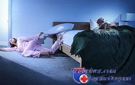 Жена спит видео