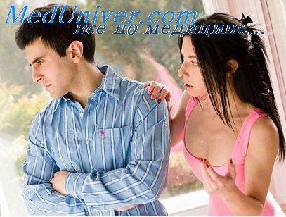 Ревность в сексе видео