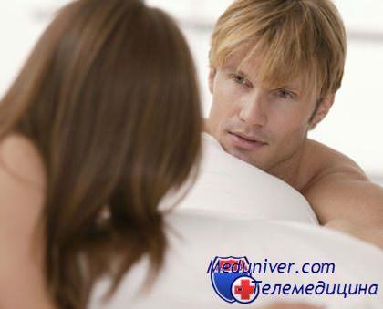 Может ли парню во время секса показаться что он кончельских