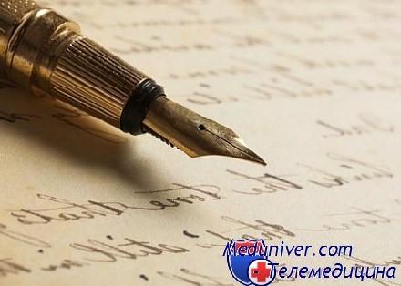 Для девушки секс письма писать фото 191-589