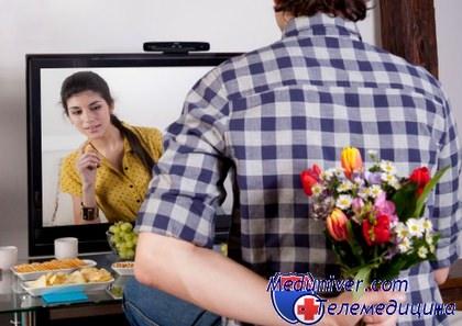 Что такое любовь смотреть онлайн видео