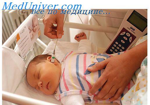 Частичный аномальный дренаж легочных вен у детей