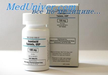 Изониазид - один из базисных препаратов для лечения туберкулеза