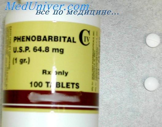 phenobarbital valium equivalent