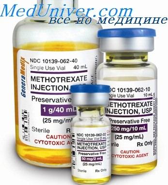 Побочные эффекты метотрексата. Азатиоприн, лефлуномид, циклоспорин ...