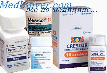 аспирин статины бета блокаторы ингибиторы для сердца