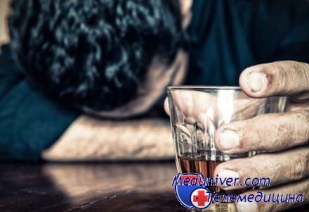 Кодировка от алкоголя касли цена