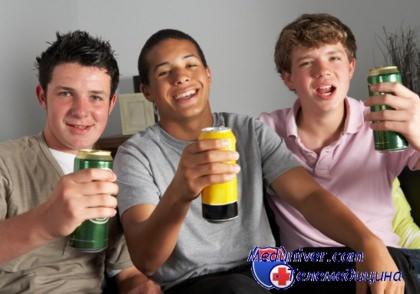 Картинки употребляющих алкоголь подростков