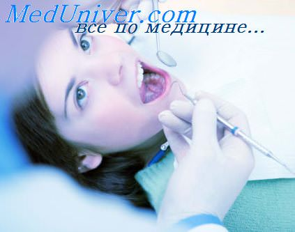 Мирамистин и бетадин в стоматологии. Метронидазол в лечении ...