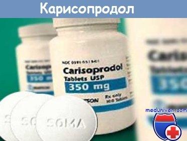 carisoprodol and cyclobenzaprine together