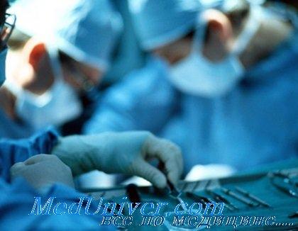 трансплантация органов